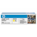 HP Color LaserJet CC532A YELLOW Toner Cartridge